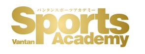 バンタンスポーツアカデミーについて   Vantan Sports Academy   バンタンスポーツアカデミー