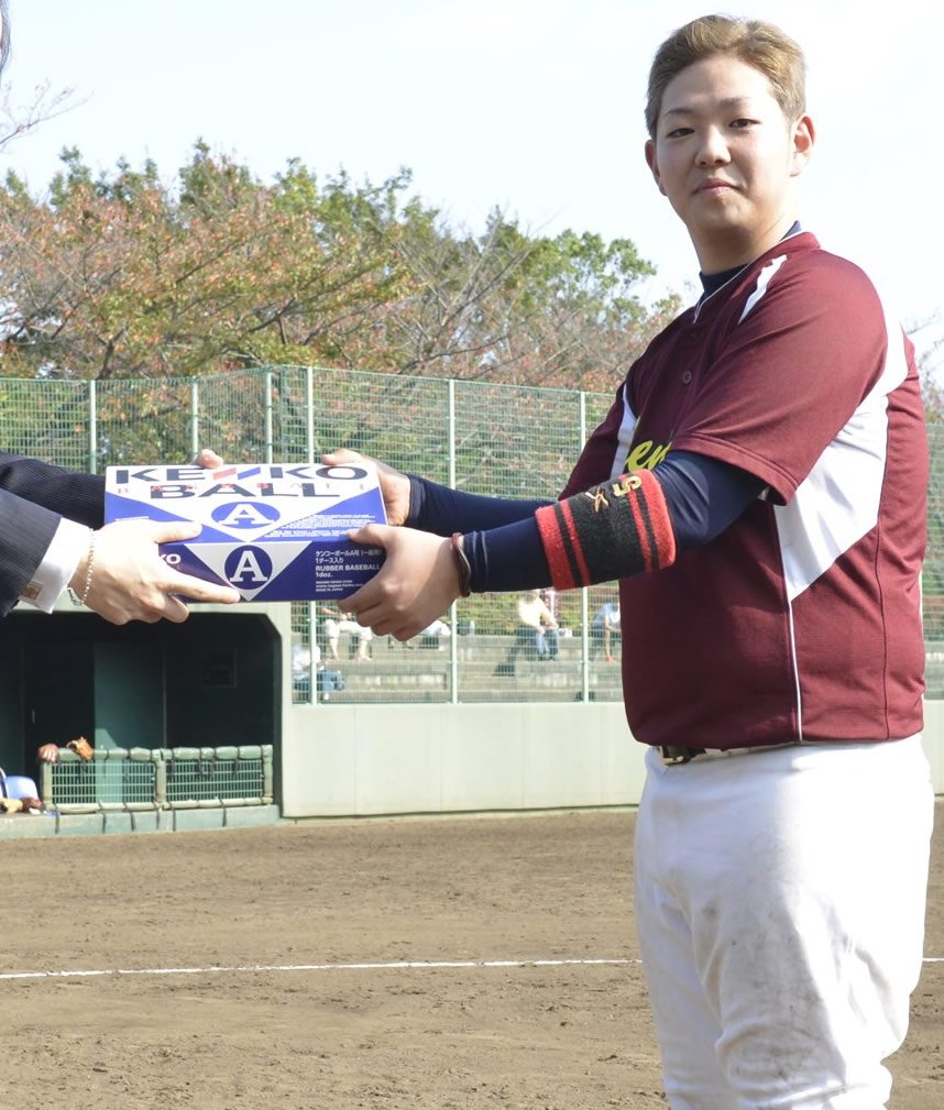 『ナガセケンコー(株)』様より公認球を贈呈