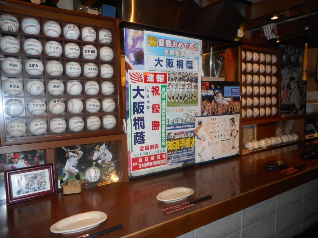 がらく恵比寿南店 | スポカフェ