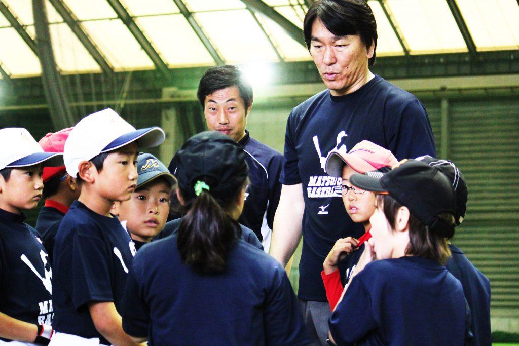 松井野球教室